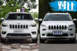 抛弃个性外观/换增压引擎 Jeep自由光新老对比