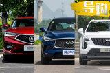 国六进入倒计时 符合国六排放标准车型怎么选?