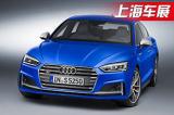 全新奥迪S5 Sportback发布 动力大幅提升