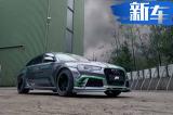 ABT公司操刀研发奥迪RS6混动版车型 破百仅3.3秒