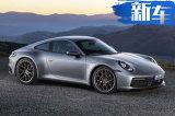 保时捷官宣:有史以来最好的911 科技超宝马i8