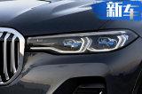宝马全新旗舰SUV X7路试实拍 起售50万/5月上市