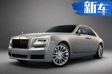 全球最贵的汽车!劳斯莱斯将推古斯特银魅典藏版