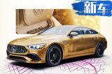 """奔驰AMG GT特别版 """"土豪金""""配色/搭4.0L引擎"""