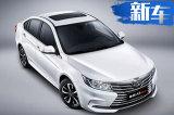 广州车展10款必看轿车 最低不到5万-合资品牌居多