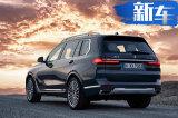 宝马上海车展泰格娱乐曝光 除新一代3系还有X7大SUV