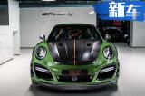 保时捷新款911实车曝光!加运动套件动力升级