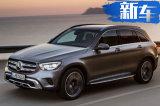 奔驰新款GLC L年底开卖 搭1.5T发动机配48V轻混