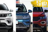 """据说买这三款SUV的人,都是""""新中产阶级""""的精英"""