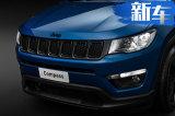 Jeep全新指南者推运动版 搭1.4T引擎/配双色车身