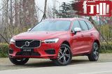 品牌多元化/中型车占主流 最新豪华SUV销量排名