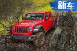 引入国内?Jeep皮卡上海车展首秀 比牧马人帅气!