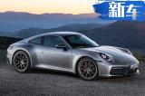 售价涨8万!保时捷全新911发布 升级8速双离合