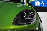 保时捷将推Macan轿跑版 轴距加长/或售62万元