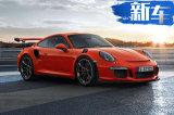 保时捷全新911 GT3曝光!4.0L引擎/外观大变