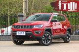扎根中国的Jeep 三年赢得40万国产车主认可