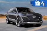 凯迪拉克XT6将国产-搭2.0T发动机 与宝马X5同级