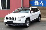 Jeep自由光将增入门版车型 动力调整/取消天窗