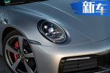 保时捷全新911实车曝光 搭3.0T引擎/3.7秒破百