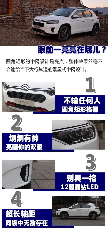 在丽江风花雪月的一日 幸亏开着这辆雪铁龙SUV-图1