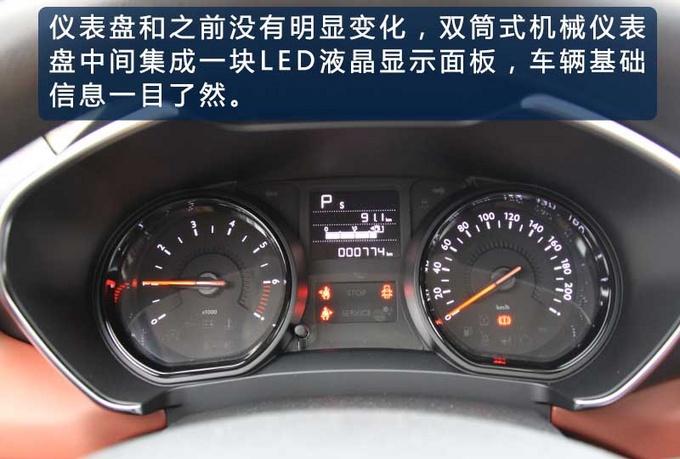 在丽江风花雪月的一日 幸亏开着这辆雪铁龙SUV-图11