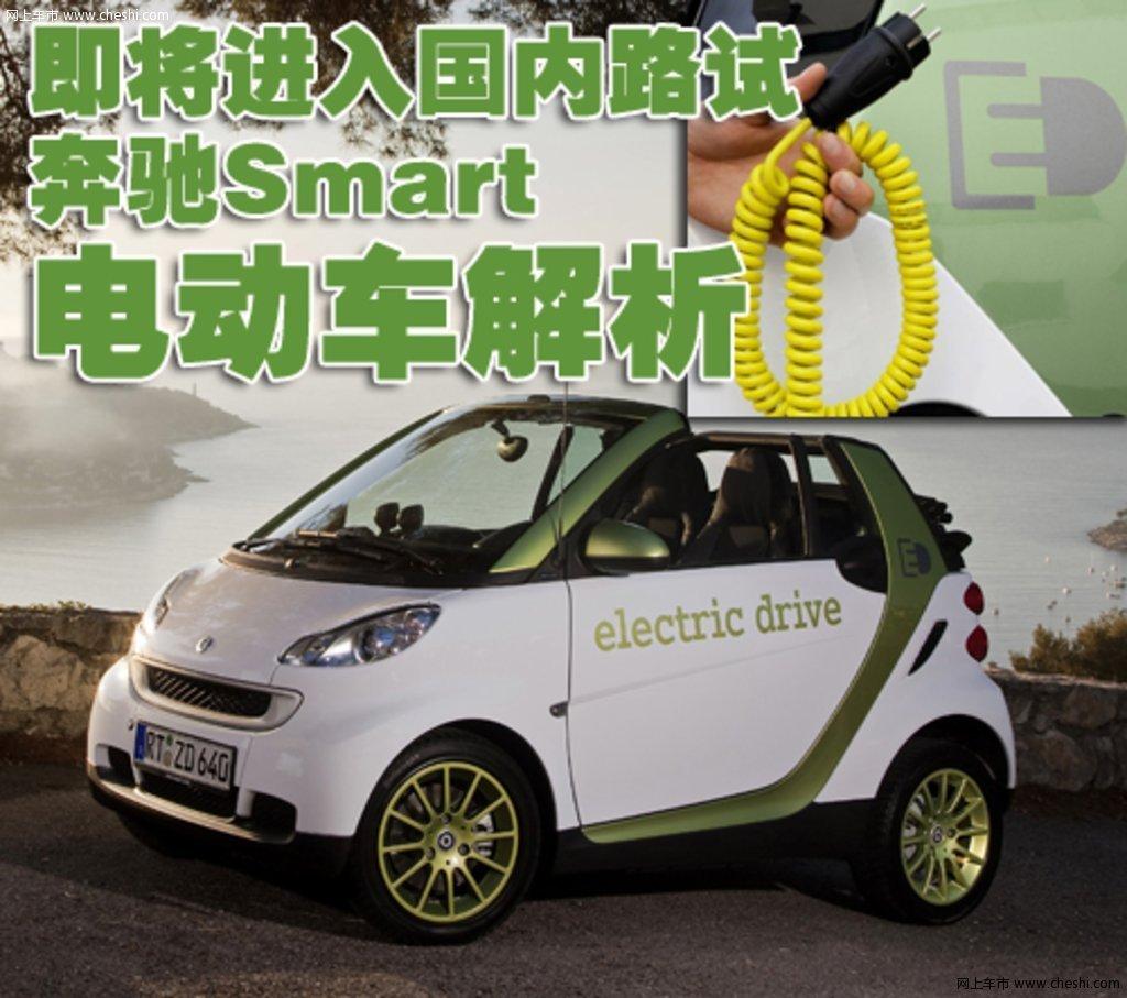 smart\x20mhd是什么车 smart mhd 报价